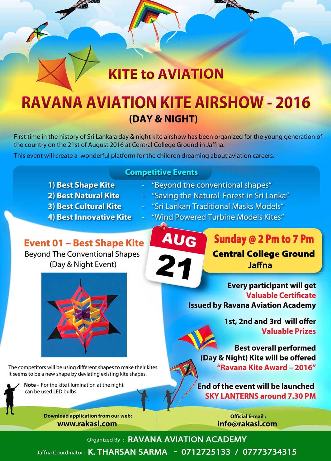 0577150716---RAKA-2016-(Kite-Show)-Poster-Design---Event-01-(1)