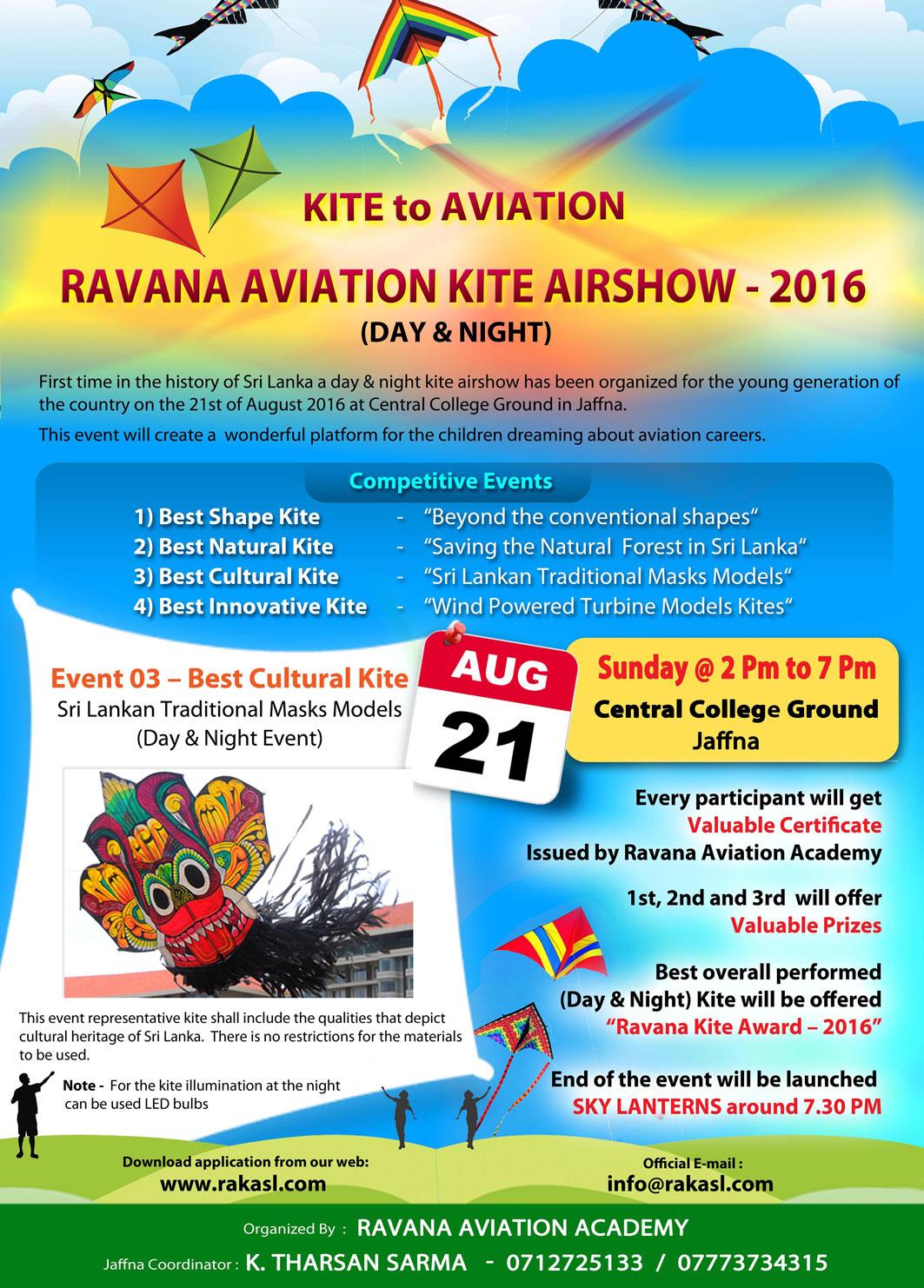 0577150716---RAKA-2016-(Kite-Show)-Poster-Design---Event-03-(1)